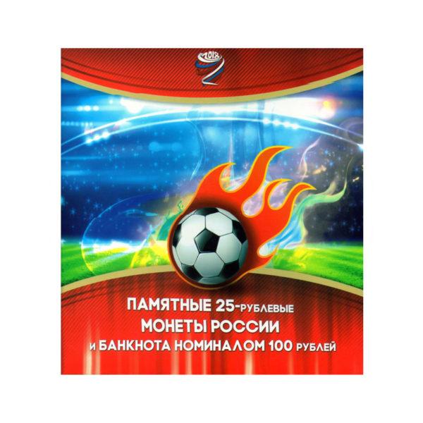 Альбом для 3 монет 25 рублей и боны