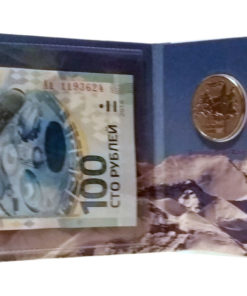 Набор в альбоме Олимпиада Сочи 2014, 4 монеты