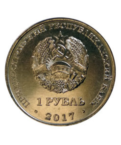 110 лет со дня рождения Сергея Павловича Королёва