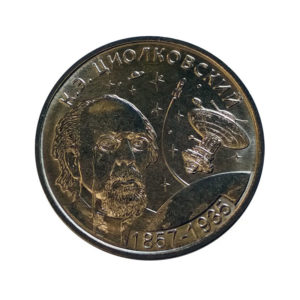 160 лет со дня рождения Константина Циолковского
