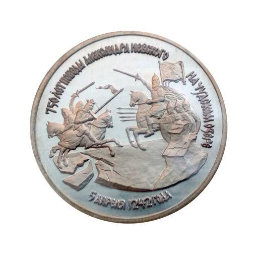 750-летие Победы Александра Невского