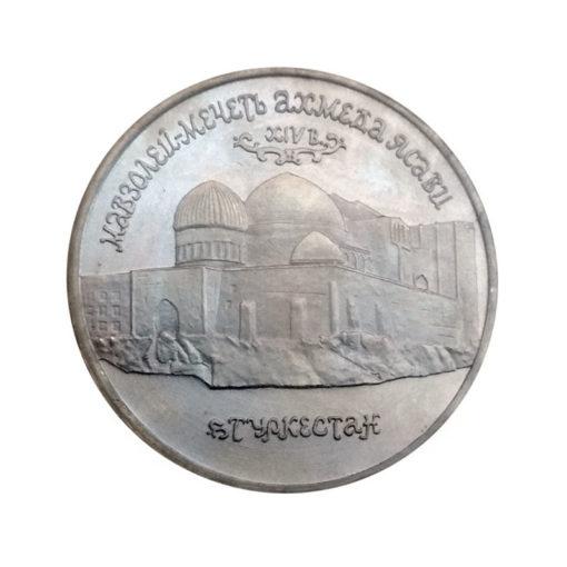 Мавзолей-мечеть Ахмеда Ясави