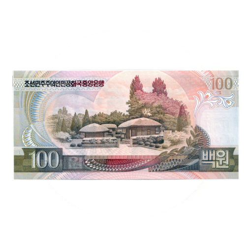 100 вон 1992-1998 года, Северная Корея