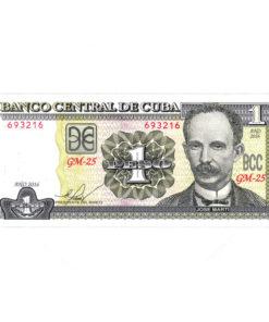 1 песо 2016 года, Куба