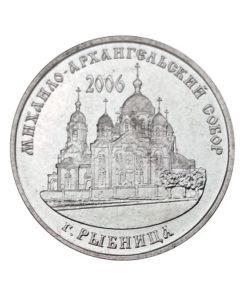 Михайло-Архангельский собор г.Рыбница