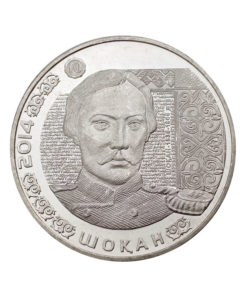 2014 «Шокан»