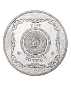 2014 «Тайказан»