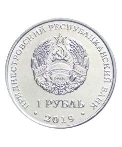 А.А. Леонов 85 лет