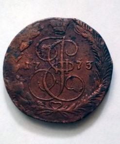 5 копеек 1773 года ЕМ