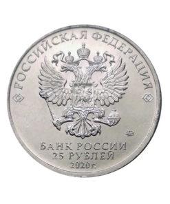 Конструктор оружия П.М. Горюнов
